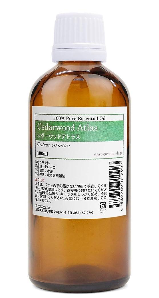 薄めるカイウス分布ease アロマオイル エッセンシャルオイル シダーウッドアトラス 100ml AEAJ認定精油