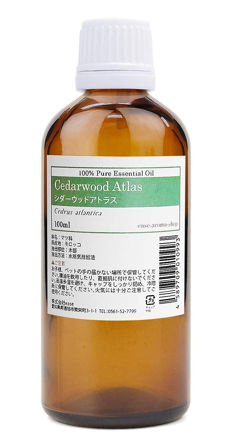 伝染性の欠伸不安定ease アロマオイル エッセンシャルオイル シダーウッドアトラス 100ml AEAJ認定精油