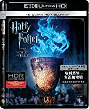 Harry Potter & The Goblet Of Fire (Region Free 4K UHD + Blu-Ray) (Hong Kong Version / Mandarin & Cantonese Dubbed) 哈利波特 - 火盃的考驗