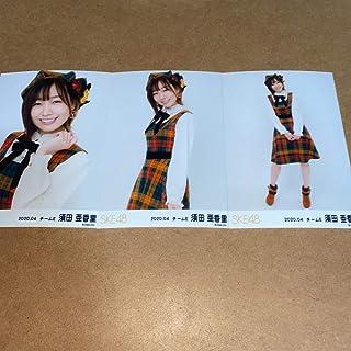 須田亜香里 SKE48 2020年4月度 チーム別 ランダム生写真 あの先の未来まで netshop限定 3種コンプ...