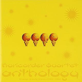 アンソロジー 20 songs in early 10 years(1994~2004)