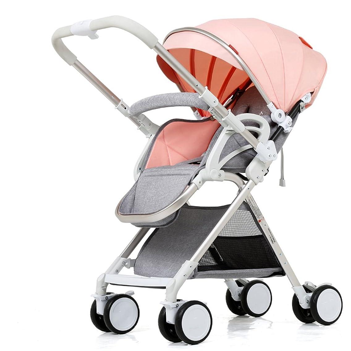 Stroller High Landscape Adjustable Height Aluminum Alloy Children's Umbrella Pushchair Ultra-Light Portable Baby Pushchairs Safety (Color : Pink)