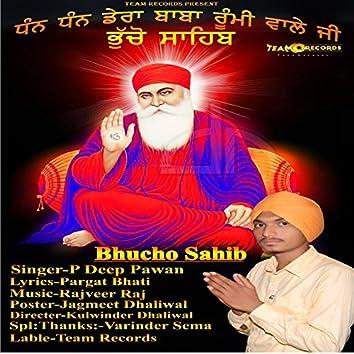 Bhucho Sahib