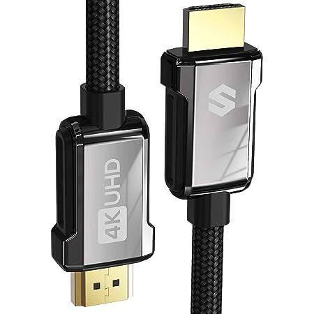 Cavo HDMI 4K/2M, Silkland Cavo HDMI 2.0 ad Alta Velocità 18Gbps Supporta 4K@60Hz, HDR, 3D, Ethernet, Audio Return - Cavo HDMI Nylon Intrecciato per Monitor, TV UHD, Blu-ray, PS4, PS3, Xbox, Proiettore