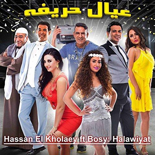 Halawiyat