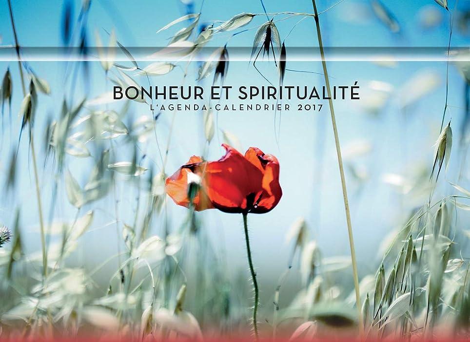 スピリチュアル独特のパーツL'agenda-calendrier Bonheur et Spiritualité 2017