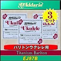D'Addario/ダダリオ EJ87B Titanium バリトンウクレレ弦×3セット