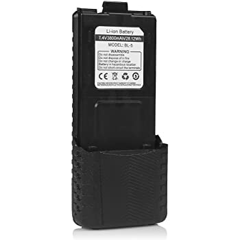 Swiftswan Car Battery Eliminator for BAOFENG UV-5R Dual Band Radio Walkie Talkie