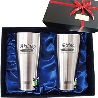 [名入れショップ Happy Gift]ペア布貼り箱入りJDE-420サーモス THERMOS ステンレスタンブラー420ml マット 2本