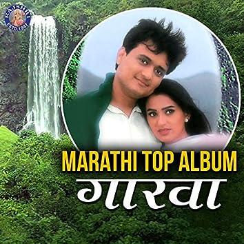 Marathi Top Gaarva