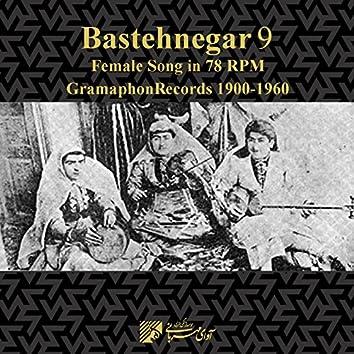 Bastehnegar 9 - Female Song in 78 Rpm