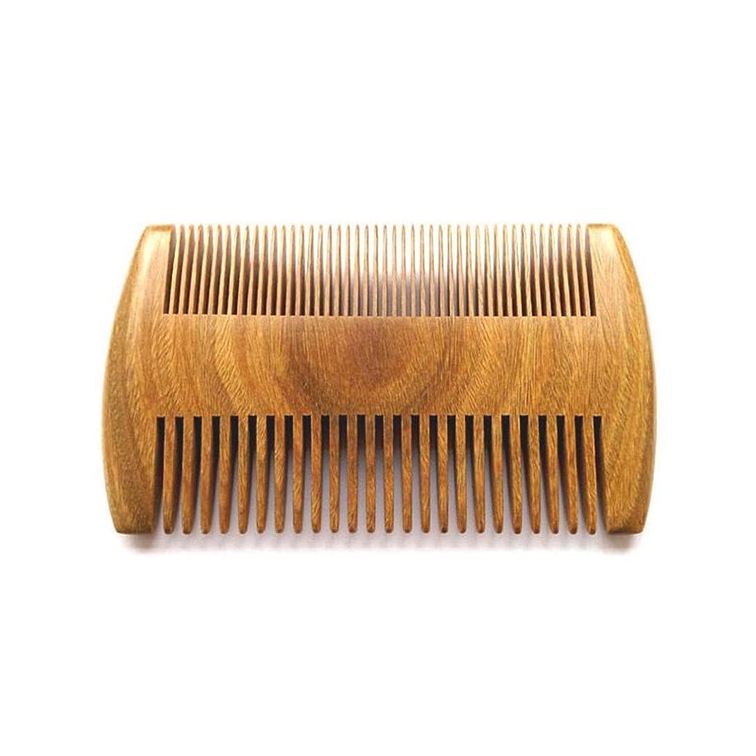 即席垂直幾分手作りの天然サンダルウッドコーム - ふけ防止、帯電防止、環境にやさしい - 頭皮と髪の健康に良い歯と広い歯に適しています モデリングツール (色 : Wood color)