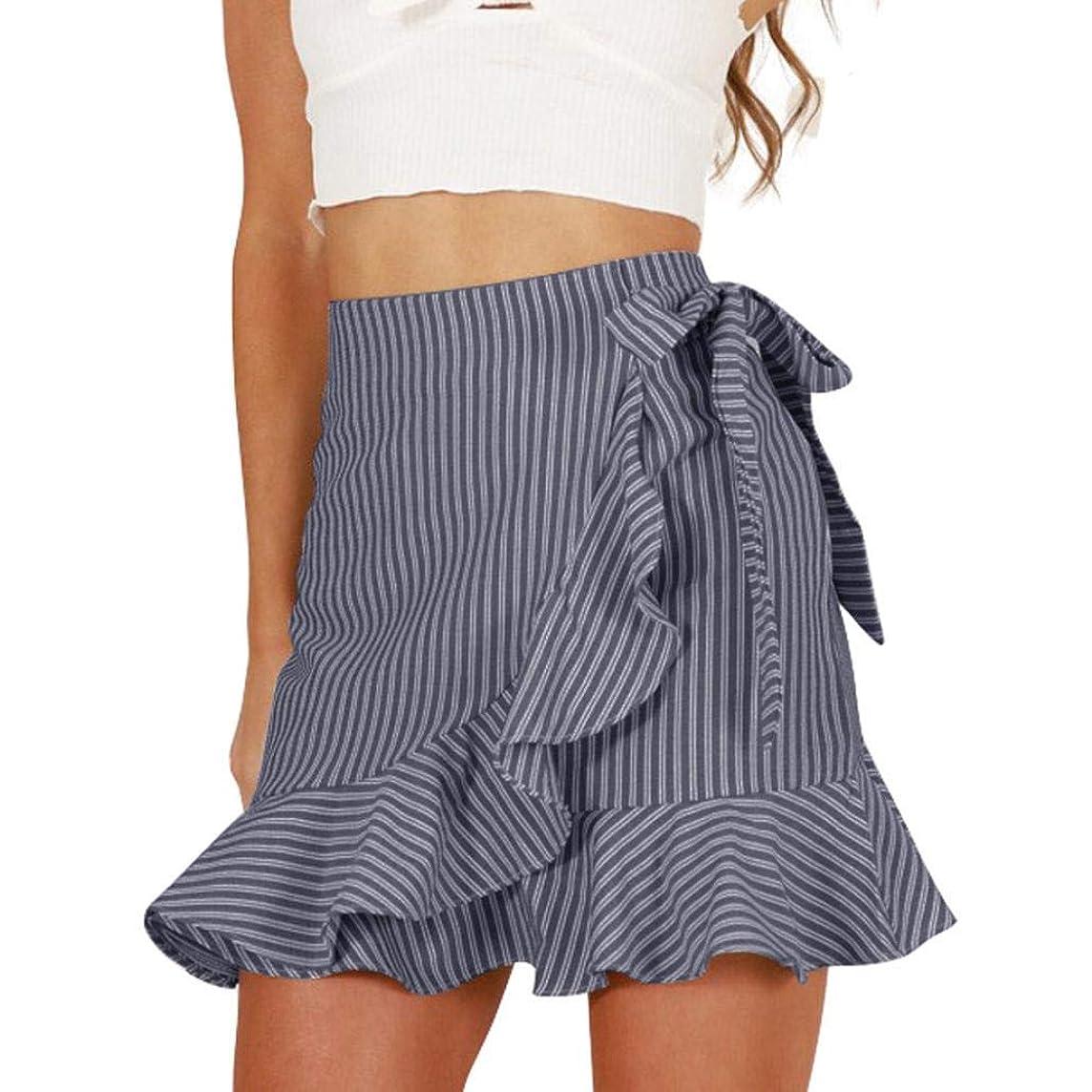 iYYVV Women Stripe Ruffle Lace Up Fashion Girls Sexy Layering Mini High Waist Skirt