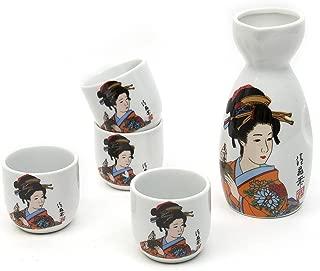 Japanese Sake Set, 5 Pieces Sake Set Hand Painted Design Porcelain Pottery Traditional Ceramic Cups Crafts Wine Glasses (Orange)