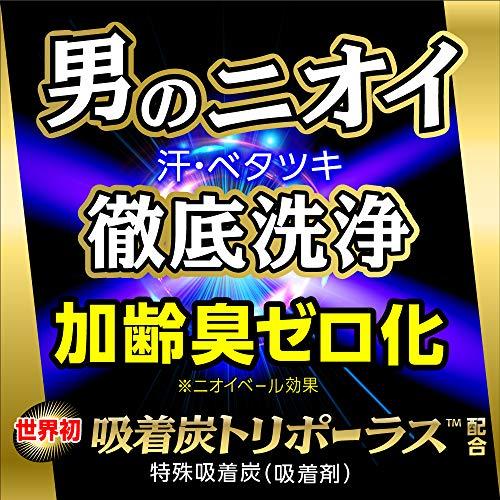 【医薬部外品】デ・オウ薬用クレンジング徹底洗浄ボディウォッシュポンプタイプ520ミリリットル(x1)