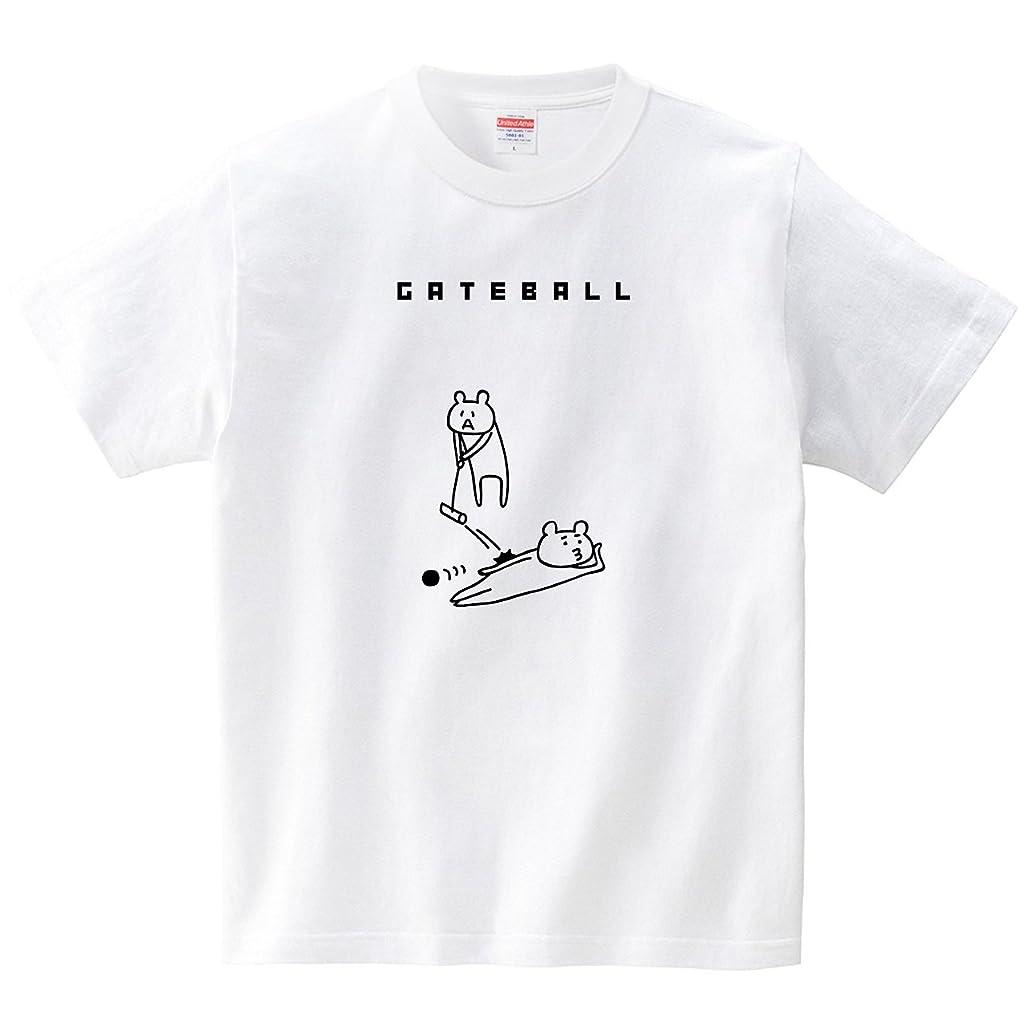 前件ゴールドのれん横になるクマとゲートボール(Tシャツ?ホワイト) (オワリ)
