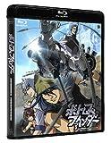 ボトムズ ファインダー [Blu-ray] image