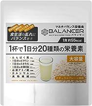 バランサー プレーン 低糖質 高たんぱく 1杯で1日分20種類の栄養素が摂れる マルチバランス栄養食 大容量510g