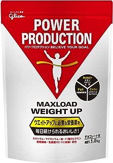 グリコ パワープロダクション マックスロード ウエイトアップ チョコレート味 1.0kg【使用目安 約15食分】乳酸菌配合、3種類のプロテイン配合(ホエイ、カゼイン、大豆)