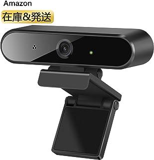 ZasLuke HD 1080P ウェブカメラ webカメラ マイク内蔵 30fps 200万画素 PC カメラ USBカメラ 在宅勤務 ビデオ通話/会議 ネット授業 ゲーム実況 動画配信 70°広角 美顔カメラ Mac OBS YouTube Skype Windows XP/7/8/10/2000/Mac OS/Android TV対応
