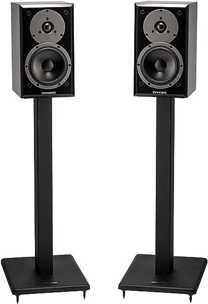 Pangea Audio DS100 All Steel Speaker Stand Pair 24 Inch