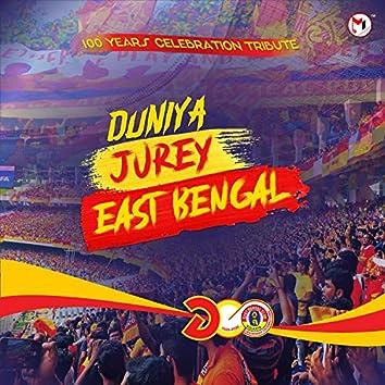 Duniya Jurey East Bengal