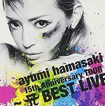Best Live (25Th Anniversary) by AYUMI HAMASAKI (2013-09-18)