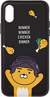KAKAO FRIENDS Official- Battle Grounds Ryan Phone Case Compatible with iPhone with Card Holder Slot, Stand, Mirror (Helemt, 7/8)