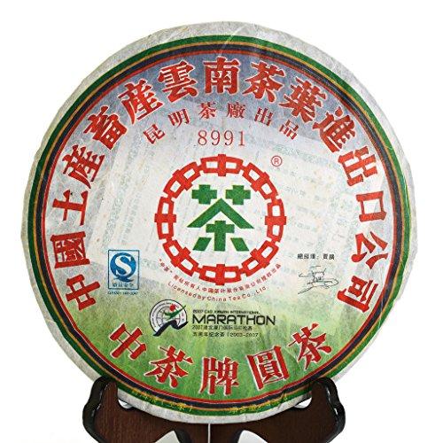 400g (14.1 oz) 2007 year Top CNNP Zhong Cha 8991 Yunnan Puer Pu'er Puerh Pu erh Tea Raw Cake Té
