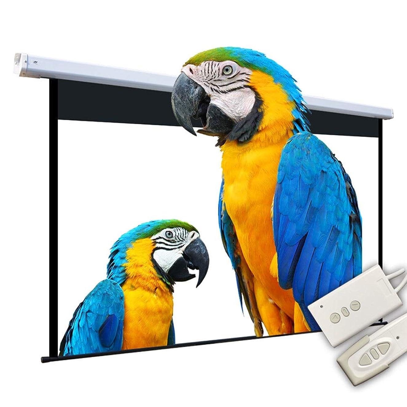 ミニサーバ次へプロジェクタースクリーン 16:9のHD屋外屋内プロジェクターの作品は、ホーム?シアターシネマ屋内100インチ電動プロジェクタースクリーン用の画面 (Color : White, Size : 4:3)