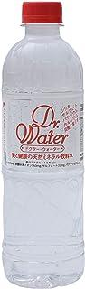 フレッシュアクアジャパン ミネラルウォーター Dr.Water 500ml