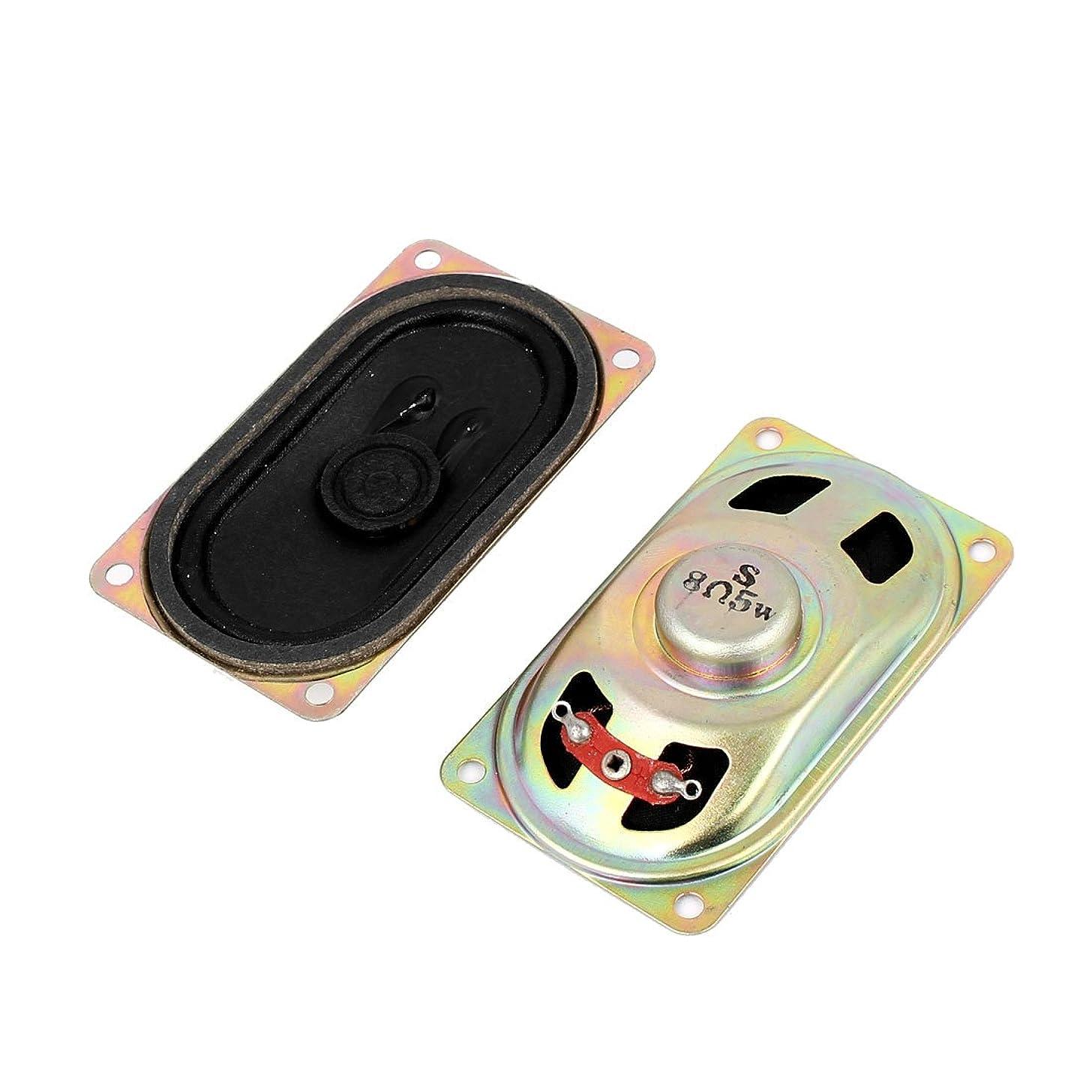 8 Ohm 5 W LCD TV / Arcade / Monitor Audio Speaker Amplifier Loudspeaker Trumpets 2Pcs by Atomic Market