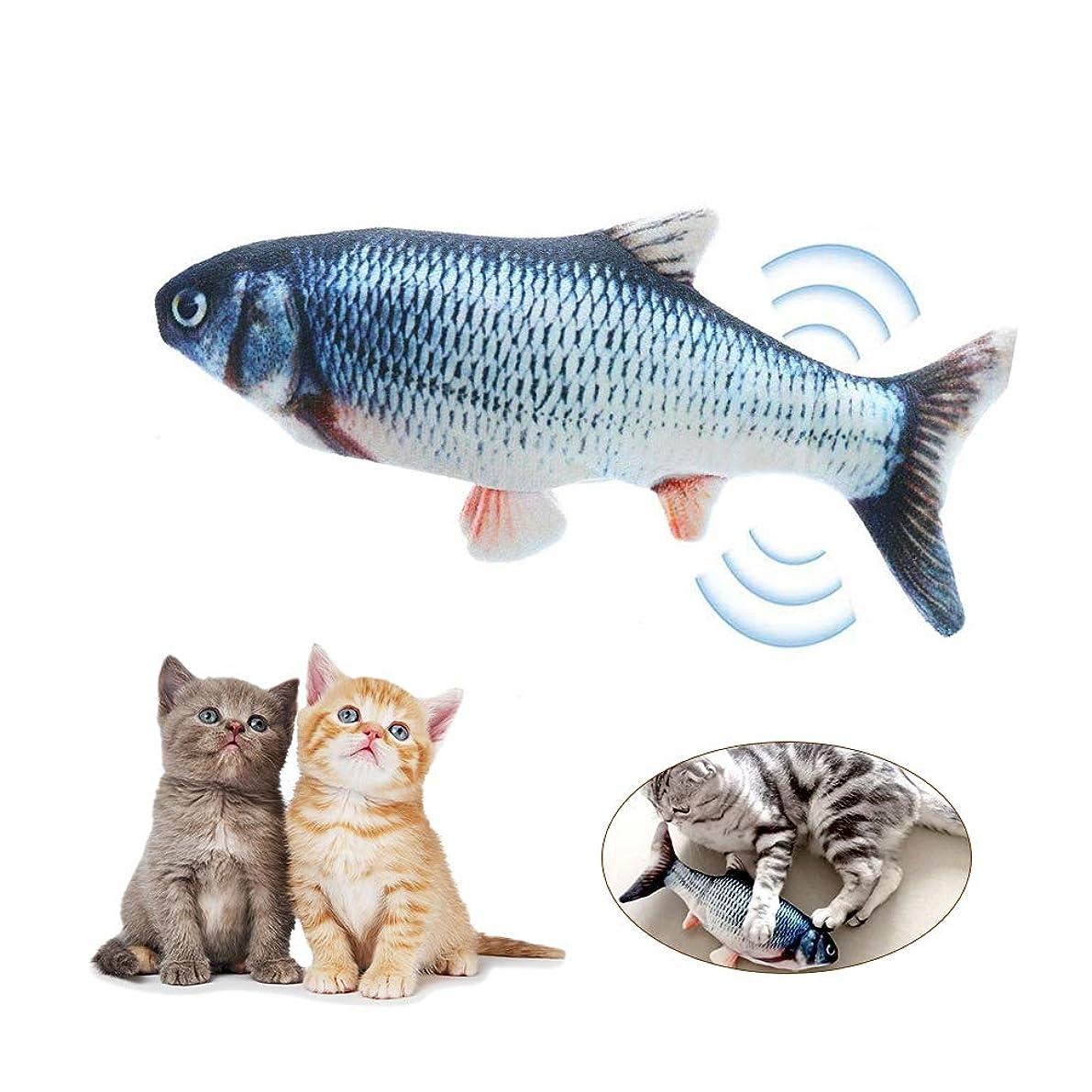 うめき声満たす合併症Benkeg 電気USB充電シミュレーション魚猫のおもちゃおかしいインタラクティブペット猫キャットニップおもちゃ猫用キティ子猫にぴったり噛む噛む蹴る