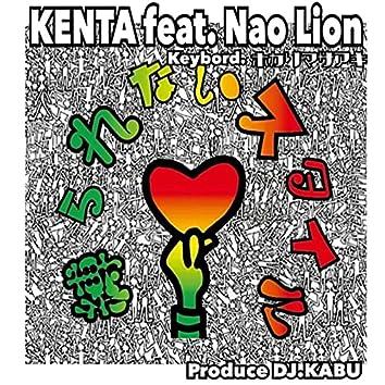 shibararenaisutairu (feat. NAO LION, masaaki hokari & DJ KABU)