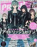 PASH! 2017年 05 月号 [雑誌]