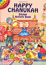 Happy Chanukah Sticker Activity Book (Dover Little Activity Books)