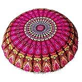 Bohemian Throw Pillowcase, Kimloog Indian Mandala Round Sofa Bed Car Decoration 17x17 Inch Cushion Pillows Covers