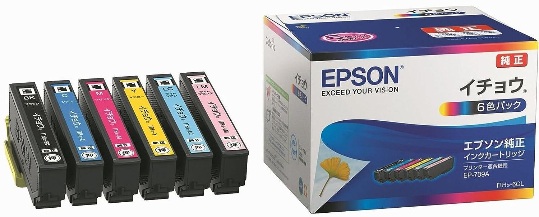 EPSON 純正インクカートリッジ ITH-6CL 6色セット(目印:イチョウ)