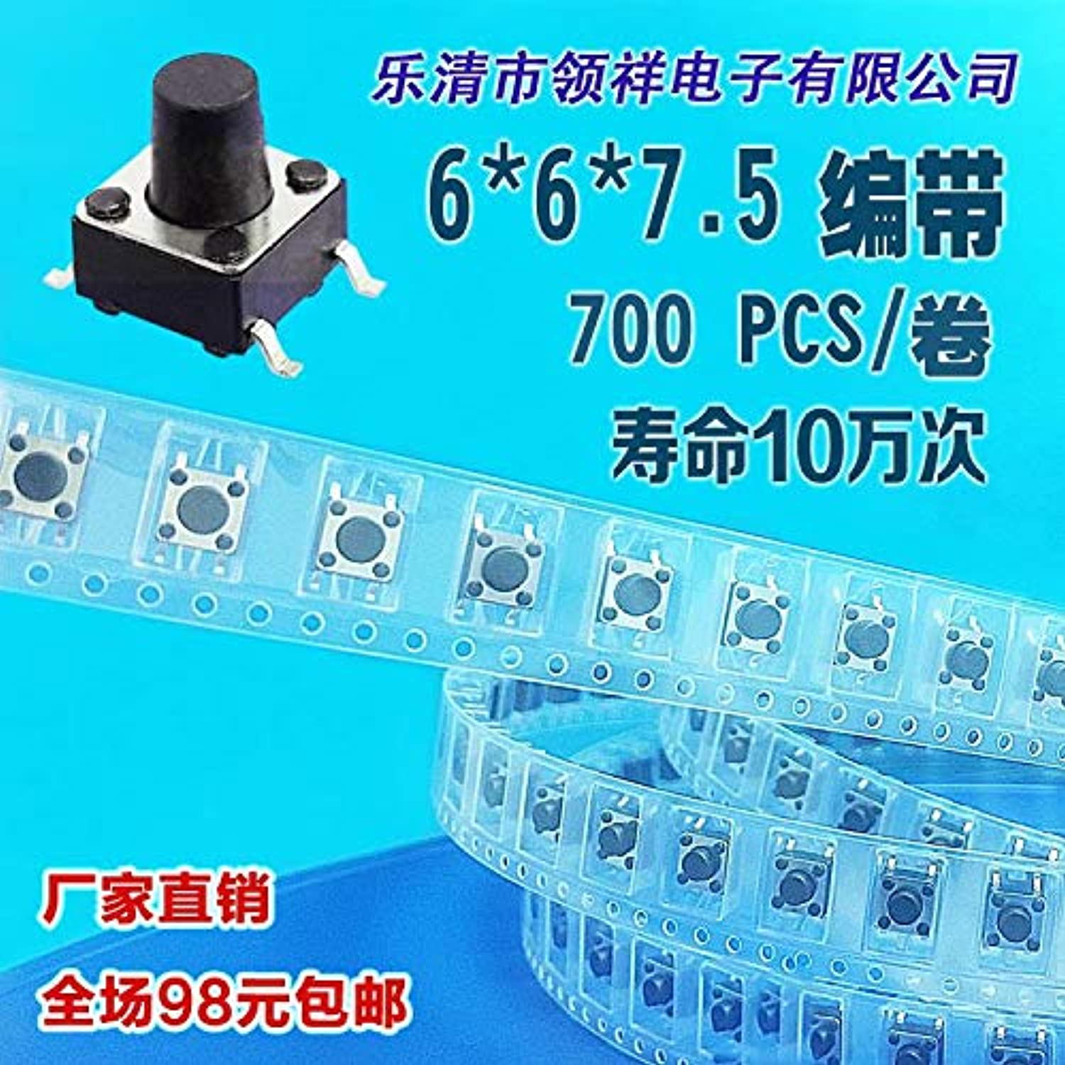 Taping 6  6  7.5MM Touch Switch SMD 4 feet Legs SMD Button Switch Panel Mounted 6x6