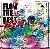 FLOW THE BEST - Anime Shibari