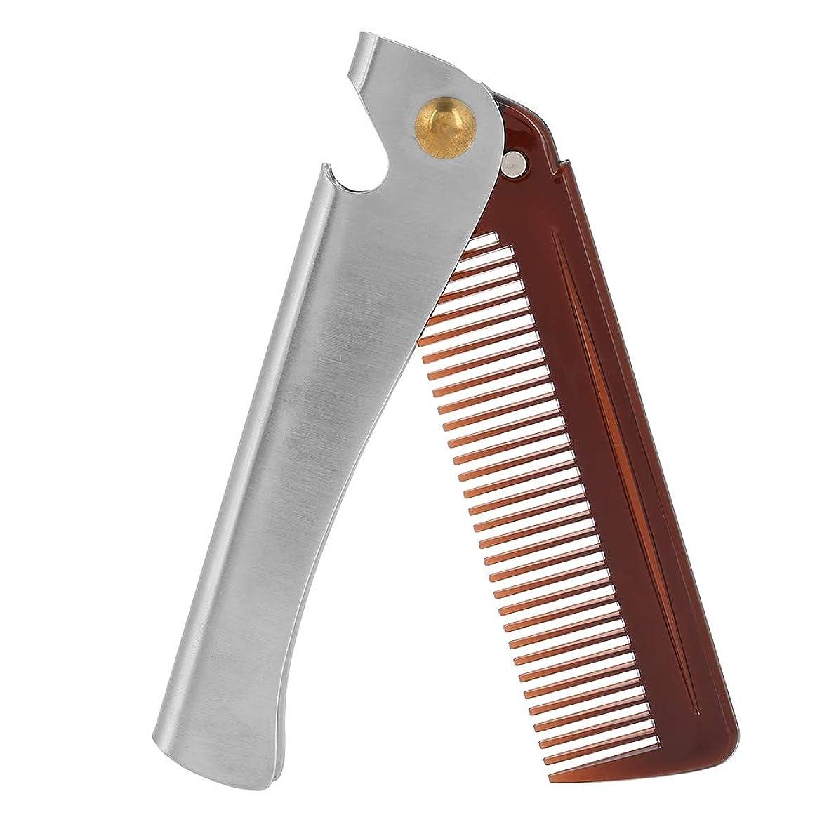 十分ですエンティティ俳句ステンレス製のひげの櫛の携帯用ステンレス製のひげの櫛の携帯用折りたたみ口ひげ用具の栓抜き