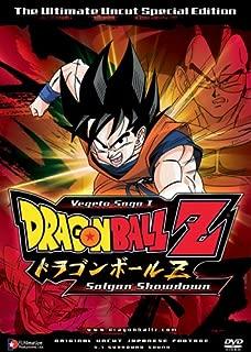 DragonBall Z: Vegeta Saga 1 - Saiyan Showdown - Volume 1