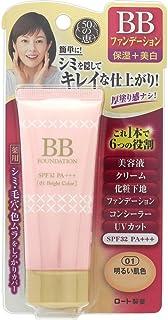 【医薬部外品】ロート製薬 50の恵エイジングケア 薬用ホワイトBBファンデーション明るい肌色 45g