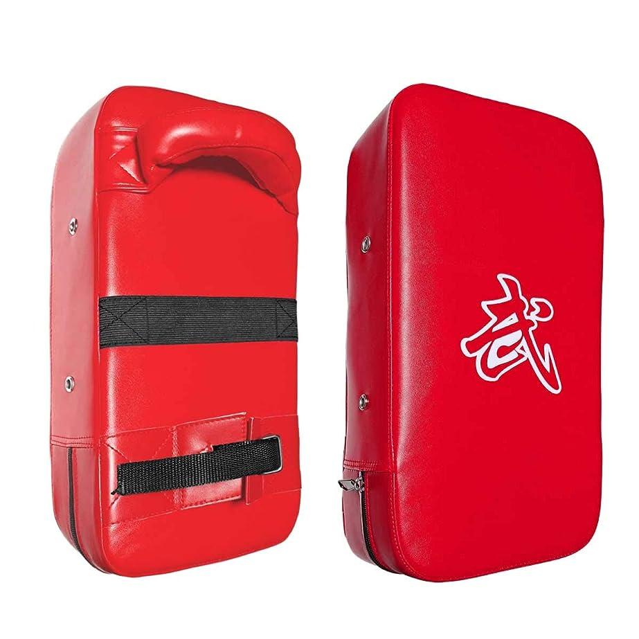 アイドル減るインフレーションarchi キックミット 2個セット パンチングミット 空手 テコンドー トレーニング フィットネス