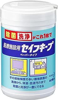 セイフキープ 本体 80枚 (花王プロフェッショナルシリーズ)