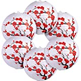 6 Pack Chinese Japanese Red Cherry Flowers Paper Lantern White Round Chinese Japanese Paper Lamp for Home Wedding Party Decoration, 11.8 x 11 Inch