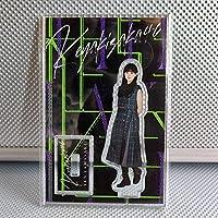 ラストライブ 欅坂46 山崎天 アクリルスタンド 櫻坂46 メッセージカード