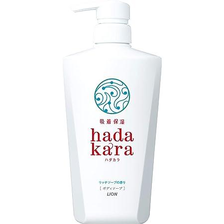 hadakara(ハダカラ) ボディソープ リッチソープの香り 本体 500ml