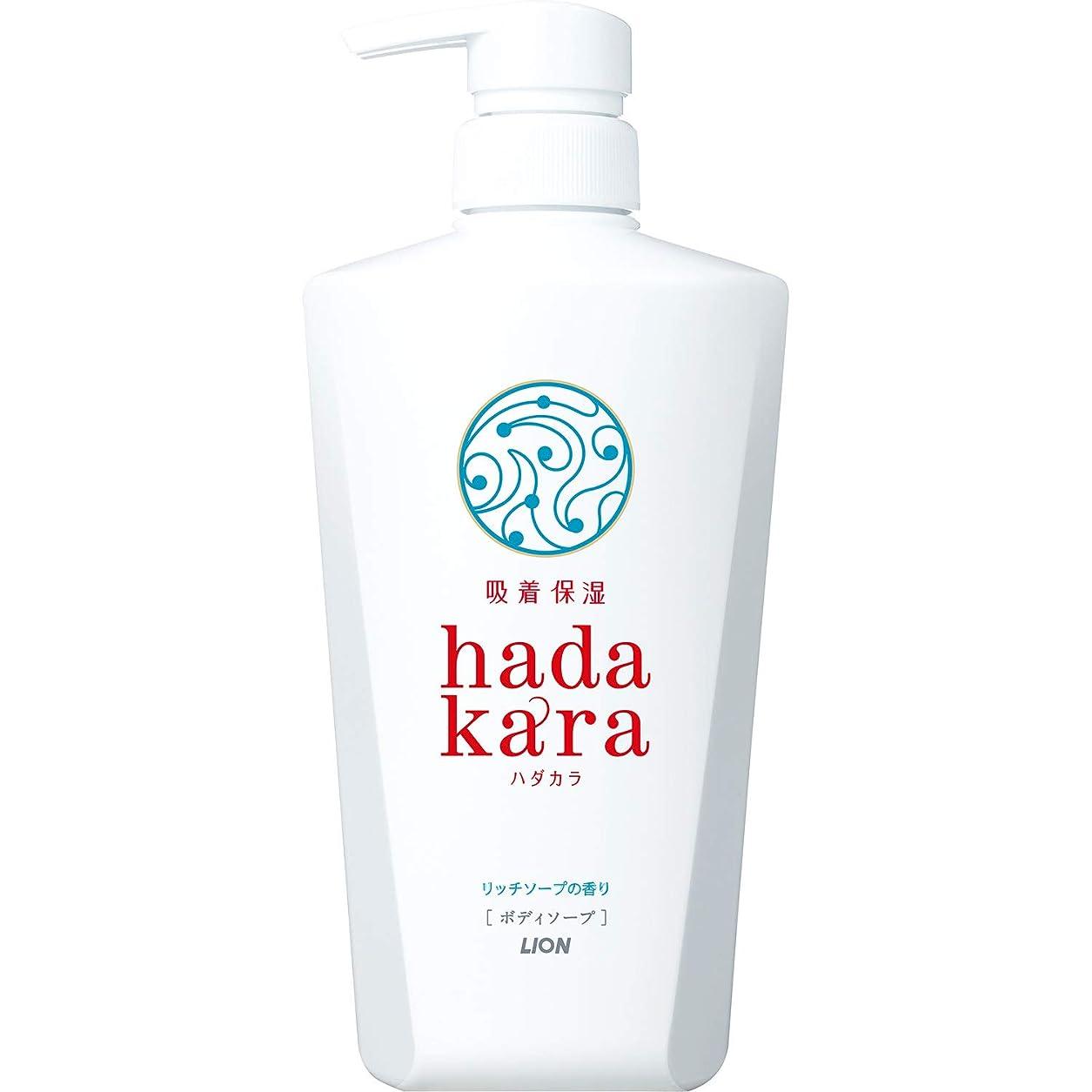 値するしょっぱいモッキンバードhadakara(ハダカラ) ボディソープ リッチソープの香り 本体 500ml