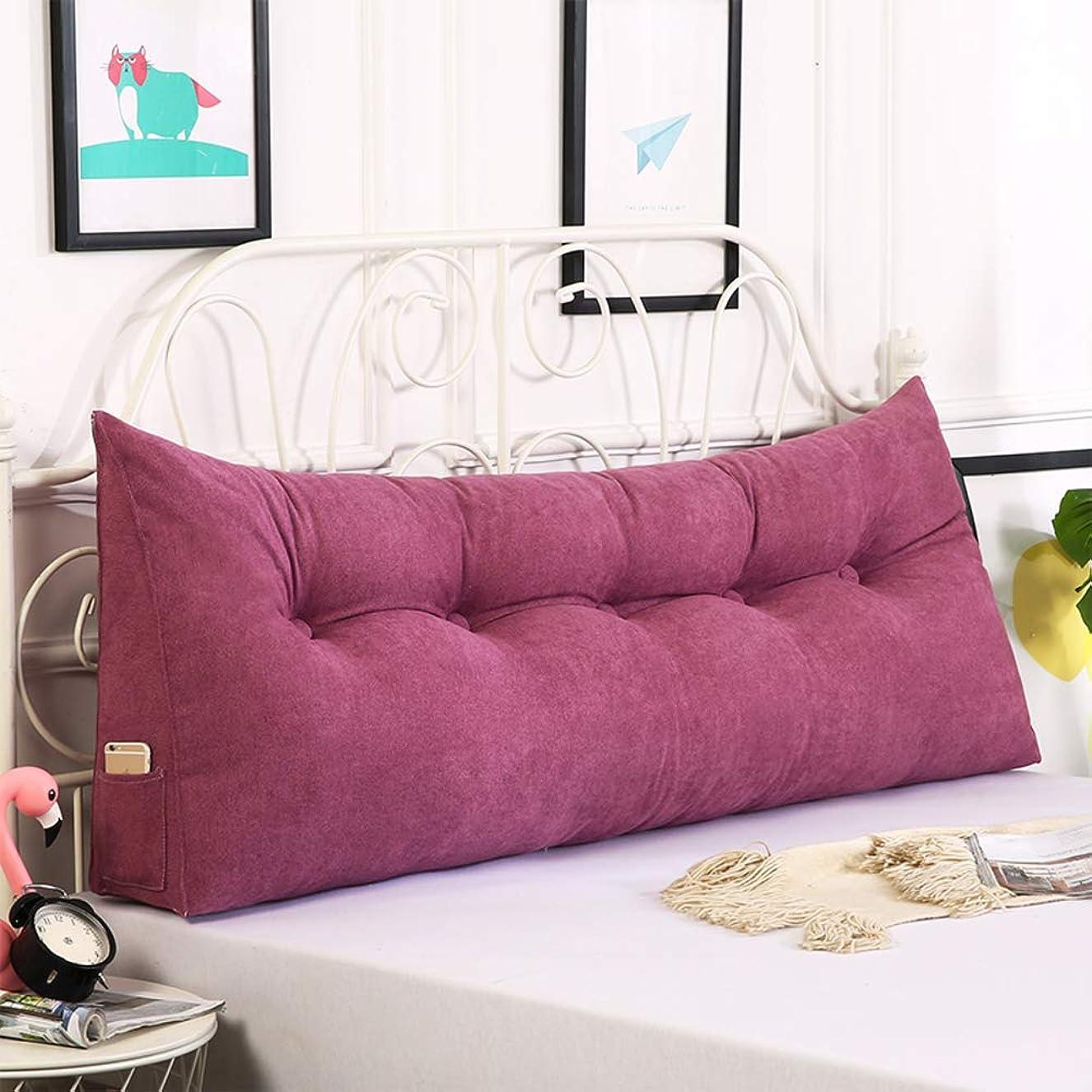 からに変化する肉腫苦しめるPp コットン 三角ウェッジ枕,単色 ダブル 読書枕,畳 隠しジッパー デザイン リムーバブル ソファやベッドの-パープル 80x20x50cm(31x8x20)